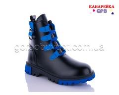 Ботинки (деми) GFB H321-4