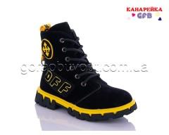 Ботинки (деми) GFB H326-3