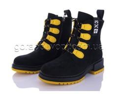 Ботинки (деми) Bessky B1238-3