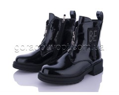 Ботинки (деми) Bessky B1241-2
