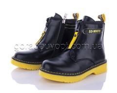 Ботинки (деми) Bessky B790-2C