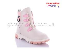 Ботинки (деми) GFB H321-7