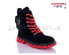 Ботинки (деми) GFB H323-3