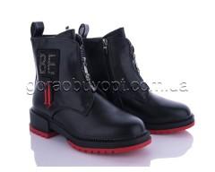 Ботинки (деми) Bessky B1241-3