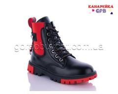 Ботинки (деми) GFB H320-3