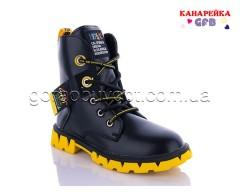 Ботинки (деми) GFB H322-2