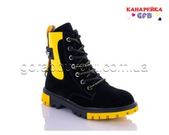 Ботинки (деми) GFB H320-4