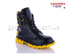 Ботинки (деми) GFB H325-2