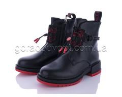 Ботинки (деми) Bessky B1236-3