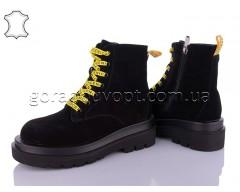 Ботинки (деми) ITTS E703