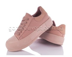 Кроссовки Violeta 20-883-3 pink