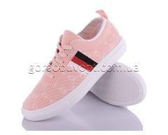 Кеды Violeta 92-28 pink